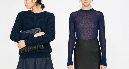 shopping especial ropa de moda del invierno 2014